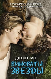 классные фильмы для подростков