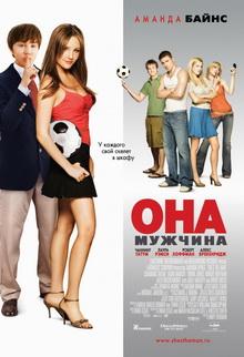 популярные фильмы для подростков