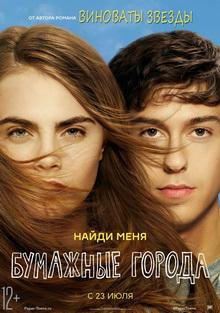 интересные фильмы про подростков