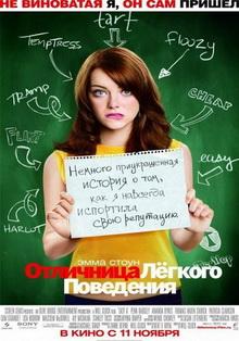 фильмы которые стоит посмотреть каждому подростку