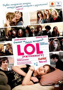 поучительные фильмы для подростков