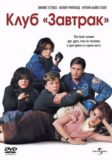 фильмы про подростков жизнь
