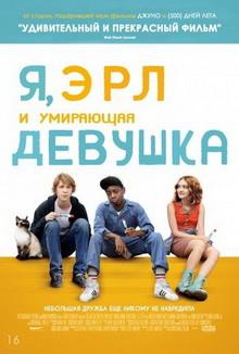 самые грустные фильмы для подростков до слез