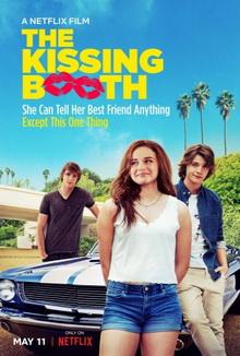 лучшие фильмы для молодежи