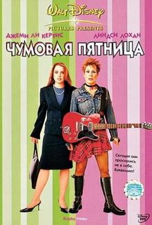 интересные фильмы для подростков