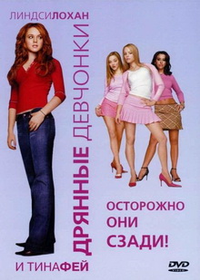фильмы для подростков список