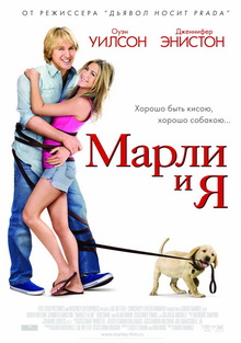фильмы про собак смешные