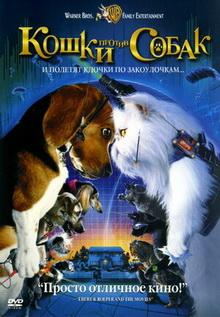 фильмы про ездовых собак на аляске