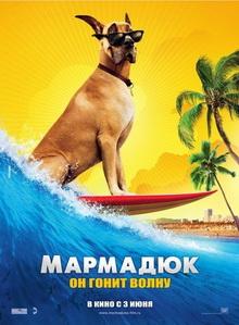 фильмы про собак полицейских