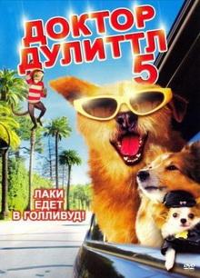 фильмы про собак список лучших
