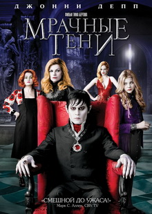 интересные фильмы про вампиров