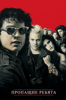 кино про вампиров все фильмы