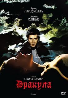 интересные фильмы с захватывающим сюжетом про вампиров