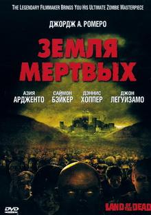 фильмы про зомби самые интересные с высоким рейтингом