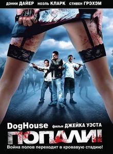 классные фильмы про зомби