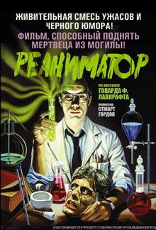 старые фильмы про зомби