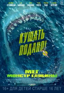 фильмы про акул список лучших