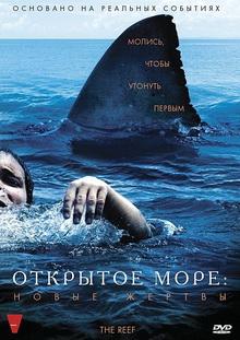 фильмы про акул и других морских монстров