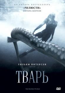 фильмы про акул хорошие