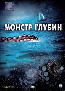 фильмы про нападение акул