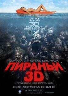 классные фильмы про акул