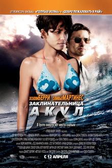 фильмы про акул все