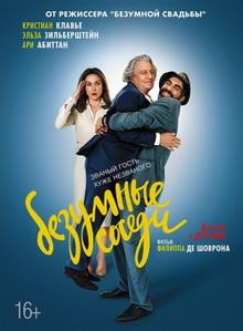 красивые французские фильмы