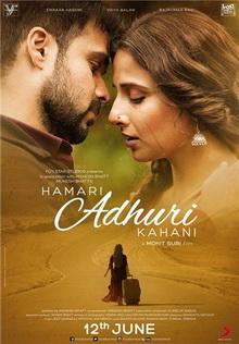 индийские художественные фильмы