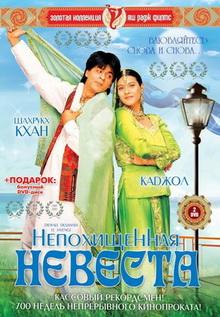 разные индийские фильмы