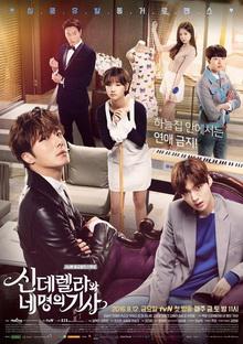 лучшие корейские дорамы по мнению зрителей