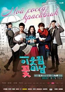 корейские сериалы все
