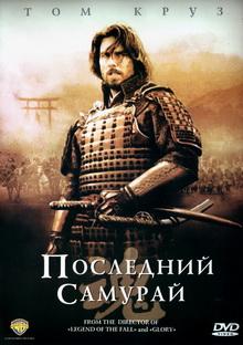 исторические фильмы список лучших