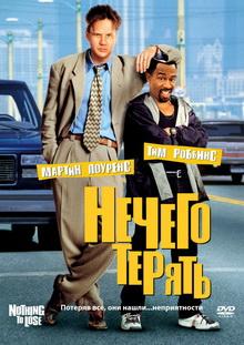 хорошие комедии которые стоит посмотреть