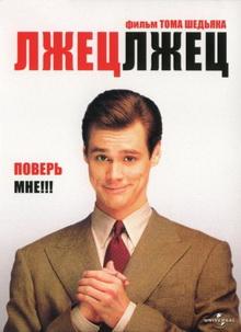 самые лучшие комедии в мире