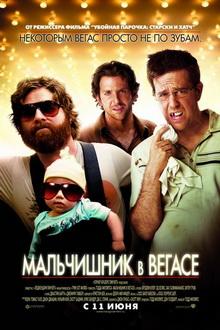 фильмы комедии с высоким рейтингом 8 и выше