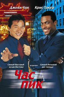 лучшие комедии по рейтингу