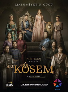 турецкие сериалы короткие