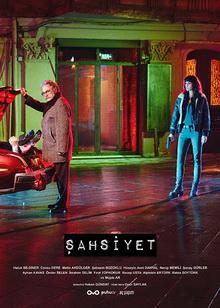 турецкие сериалы хорошие