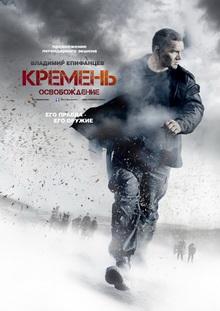 российские криминальные сериалы с высоким рейтингом