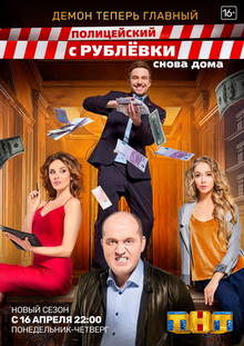 современные российские криминальные сериалы