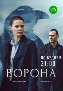все сериалы на нтв список российские криминальные