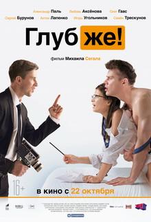 русские художественные фильмы 2020