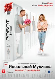 российские фильмы 2020 в кинотеатрах