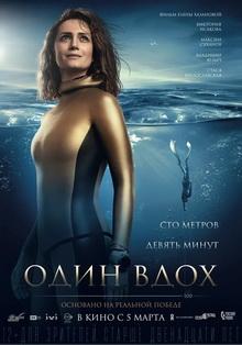 русские фильмы 2020 новые