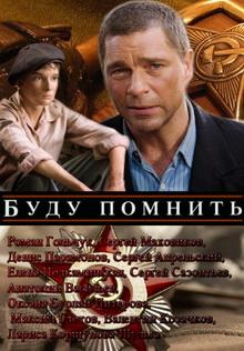 российские военные фильмы все