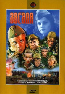 военные фильмы современные русские