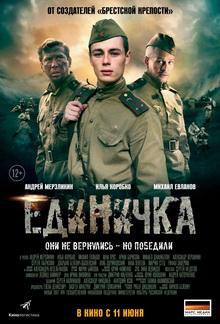 топ русских военных фильмов