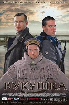 русские фильмы про войну список