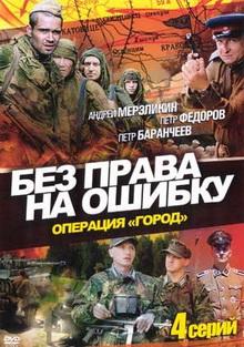 военные фильмы про танкистов русские