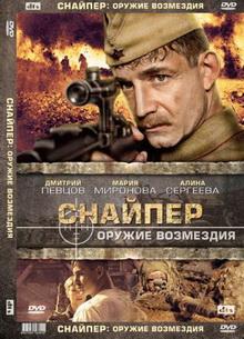фильмы вов российские о войне 1941 1945